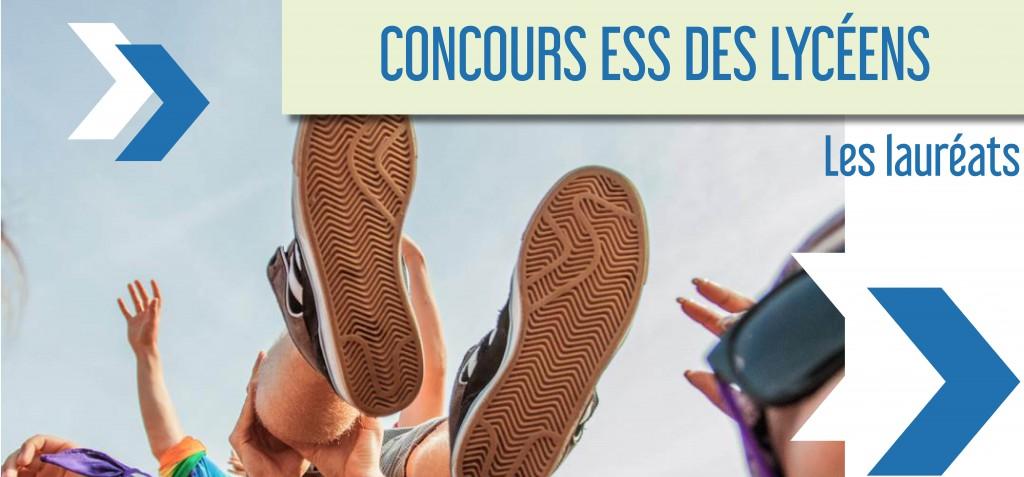 bandeau_concours_ESS_web